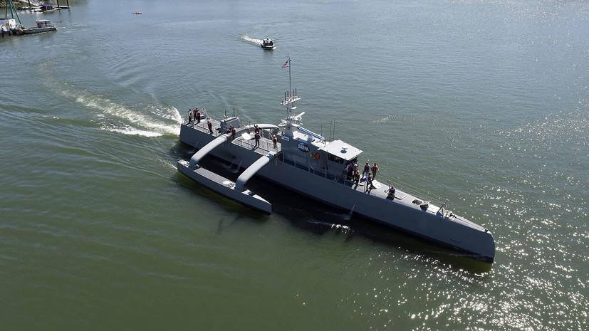 Сети слежения: станет ли «Морской охотник» ВМФ США грозой для российских субмарин