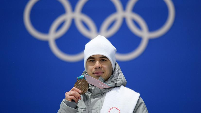 Елистратову вручили бронзовую медаль за третье место на соревнованиях по шорт-треку