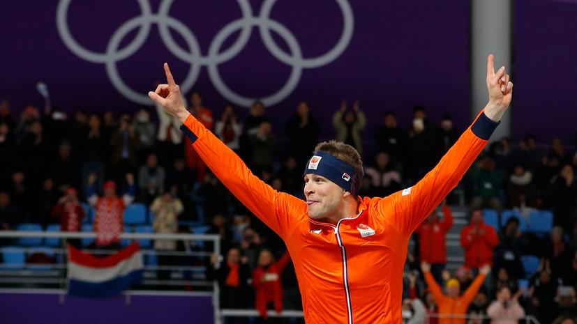 Крамер установил рекорд по количеству медалей на ОИ в мужском конькобежном спорте