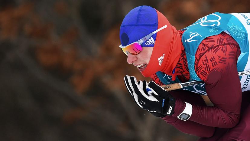 Спицов сообщил, что пробежал первые 15 км гонки со сломанной лыжей