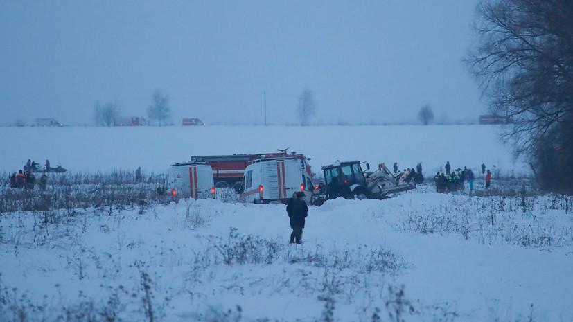 Источник: пилот потерпевшего крушение Ан-148 сообщил о неисправности