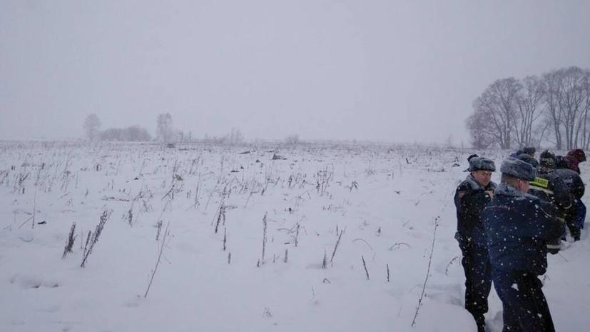 Опубликовано видео с места крушения Ан-148 в Подмосковье