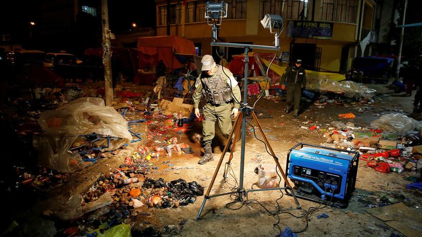 Число погибших при взрыве на карнавале в Боливии возросло до восьми