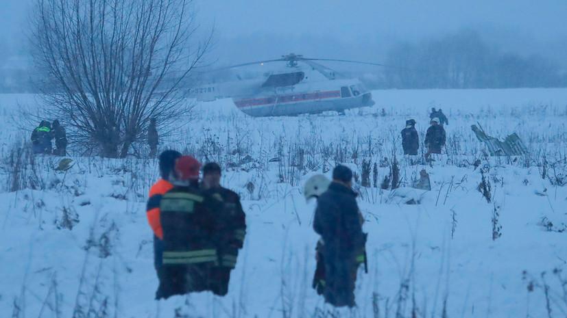 Поисково-спасательная операция в зоне крушения Ан-148 будет вестись круглосуточно