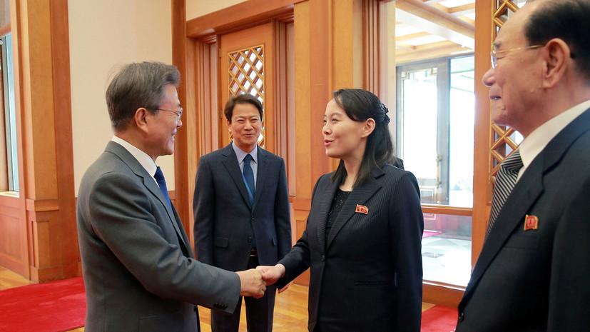 Делегация КНДР завершила визит в Южную Корею