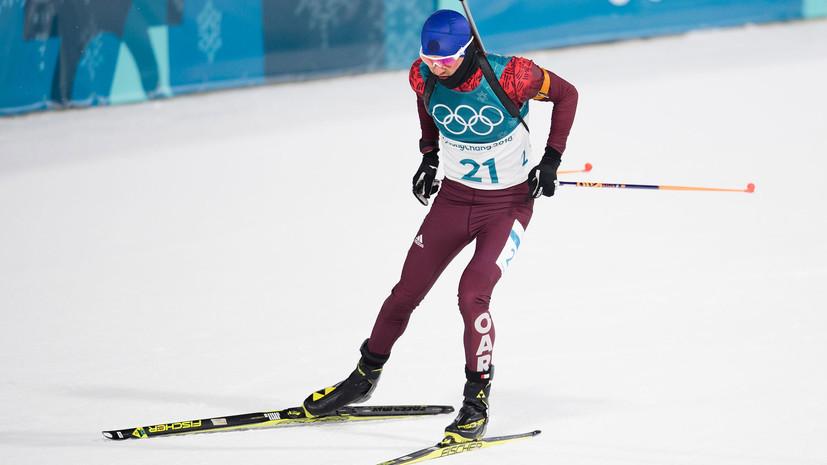 Биатлонист Бабиков о лыжнике Спицове: однозначно первый здоровый спортсмен сегодня