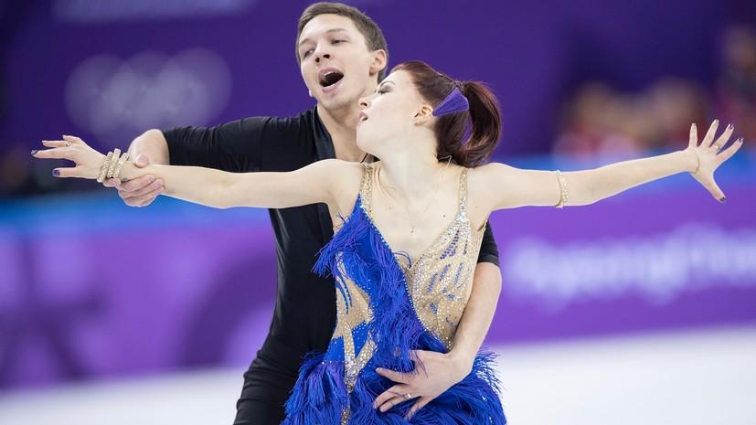 Фигуристы Боброва и Соловьёв заняли третье место в танцах на льду командного турнира ОИ-2018