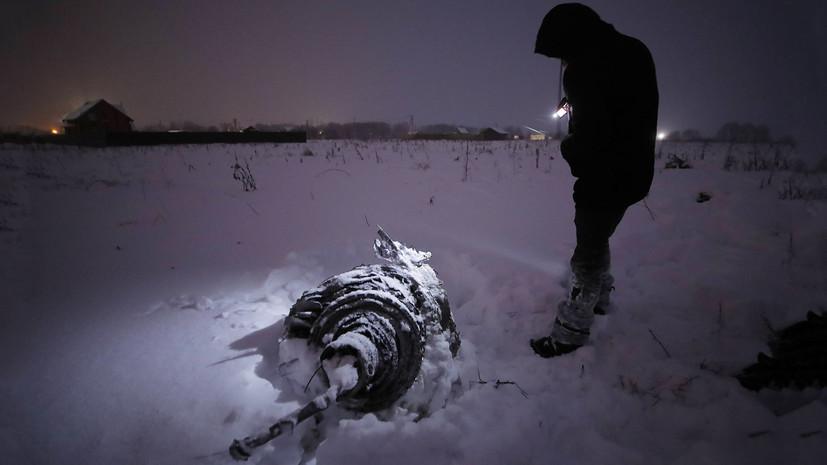 На месте крушения Ан-148 в Подмосковье найден второй чёрный ящик