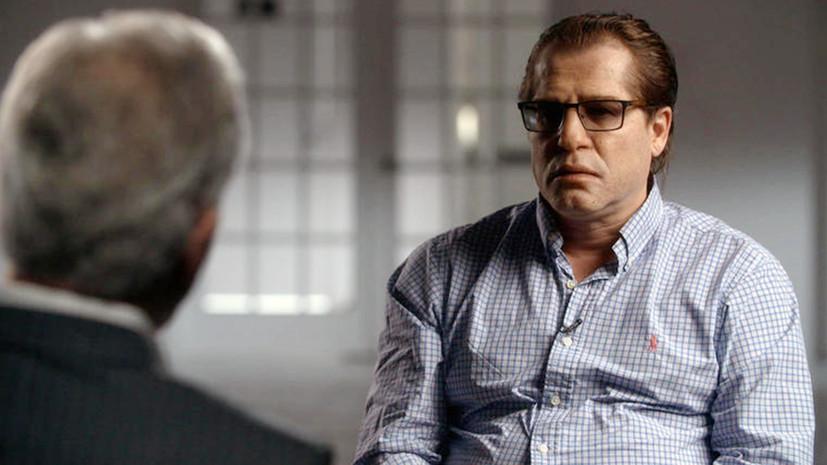Родченков рассказал американскому телеканалу, как подменивал допинг-пробы
