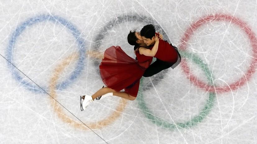 Телерейтинги Олимпиады-2018 в США снизились по сравнению с Играми 2014 года в Сочи