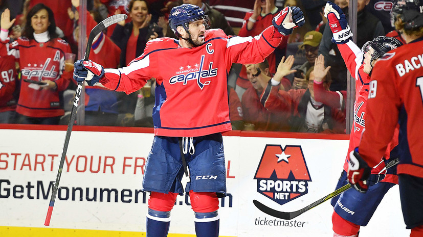 Овечкин набрал 60-е очко в сезоне НХЛ