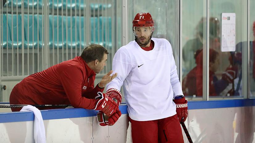 Нападающий олимпийской сборной США по хоккею выделил самого опасного игрока в составе российской команды