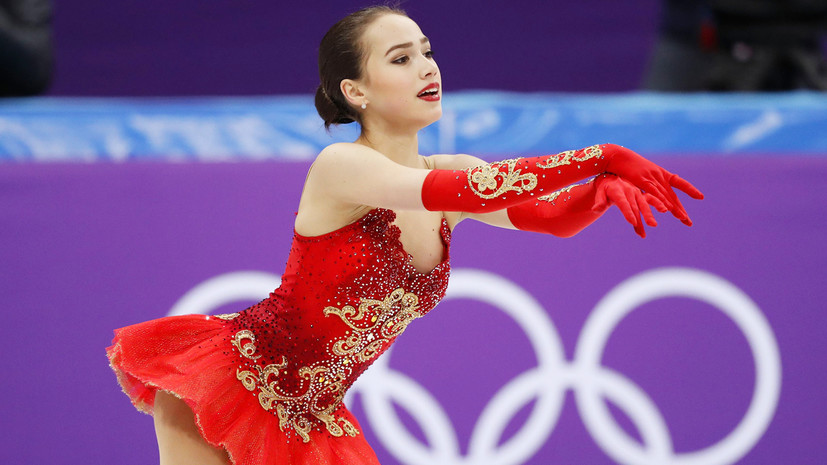 Загитова прокомментировала победу в произвольной программе командного турнира ОИ-2018