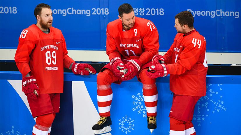 Нападающий олимпийской сборной США по хоккею назвал матч с Россией больше чем обычной игрой