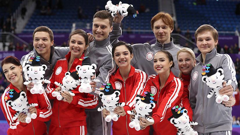 МОК поздравил российских фигуристов с серебром командного турнира ОИ-2018