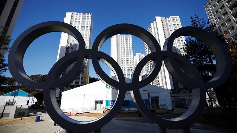МОК выделил специальную зону траура в Олимпийской деревне в связи c крушением Ан-148 в Подмосковье