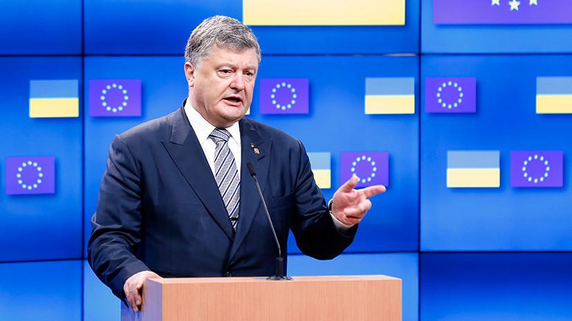 Порошенко: украинские болельщики должны сами принять решение по поводу поездки на ЧМ в Россию