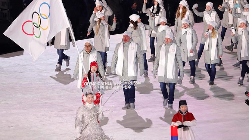 Знаменосец российской команды на ОИ-2018 поделилась впечатлениями от предоставленной возможности