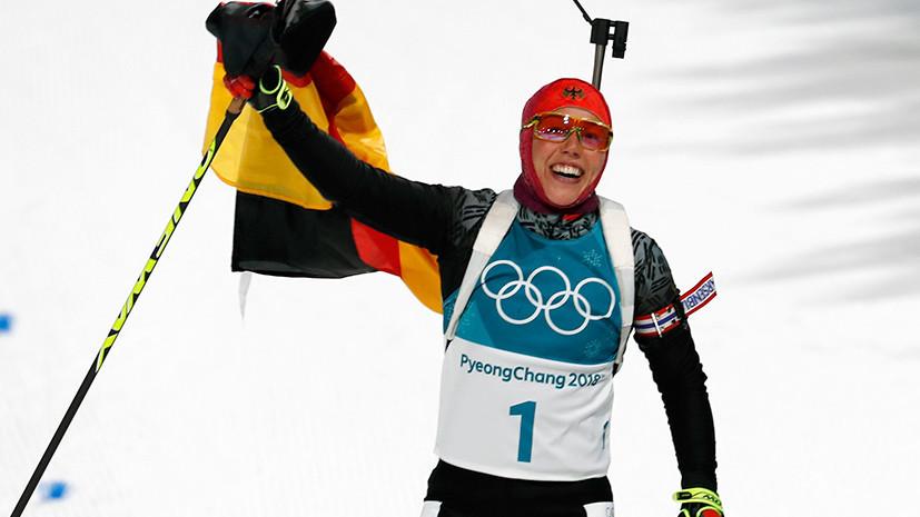 Дальмайер выиграла гонку преследования на ОИ в Пхёнчхане