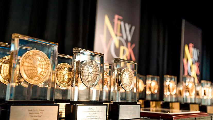 RT вышел в финал премии New York Festivals в 17 номинациях