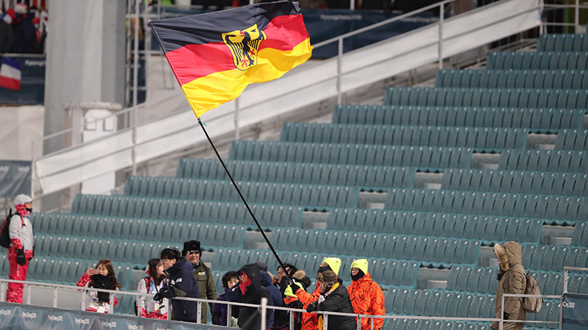 Немецкие болельщики негодуют в связи с отсутствием российских биатлонистов на ОИ-2018