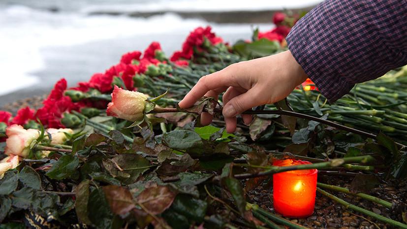 Матчи баскетбольной Единой лиги ВТБ начнутся с минуты молчания в память о погибших в авиакатастрофе Ан-148