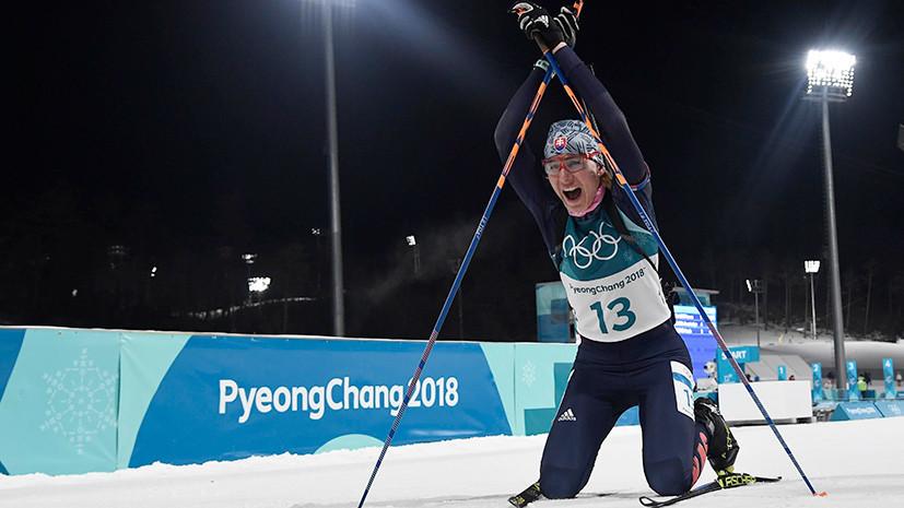 Кузьмина отказалась отвечать на вопрос, посвятит ли она серебряную медаль гонки преследования своему брату Шипулину