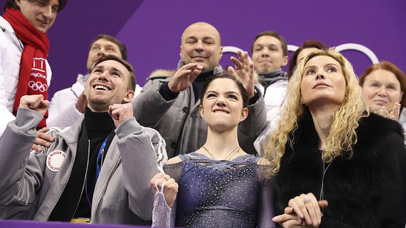Тренер Мозер — о реакции стадиона на выступление Медведевой: Женю любят во всём мире