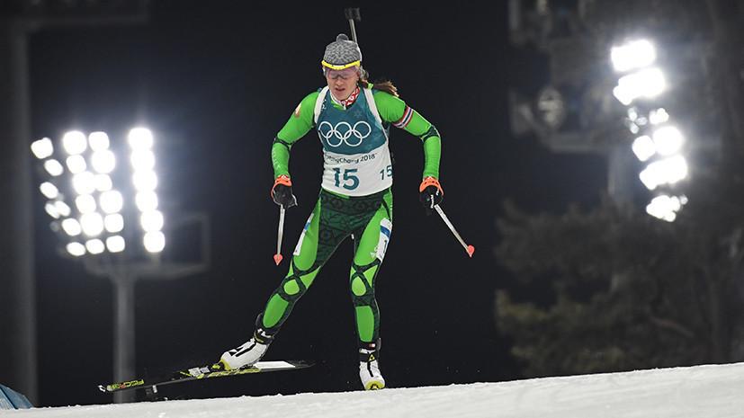 Домрачева рассказала, как её муж Бьорндален помогает сборной Белоруссии по биатлону на ОИ-2018
