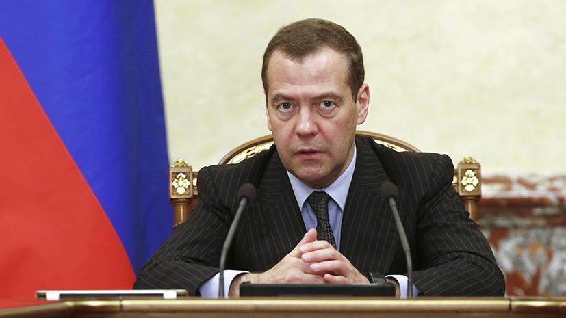 Медведев подписал постановление о проведении альтернативных ОИ спортивных соревнований в России