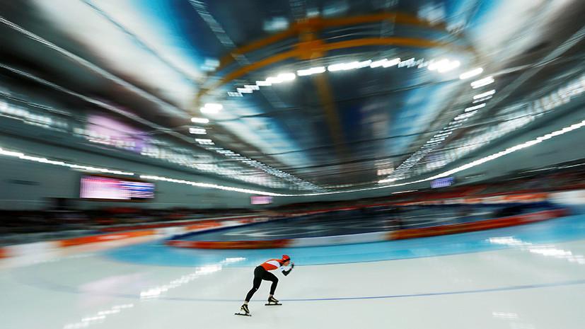 Голландка Ирен Вюст стала пятикратной олимпийской чемпионкой вконькобежном спорте