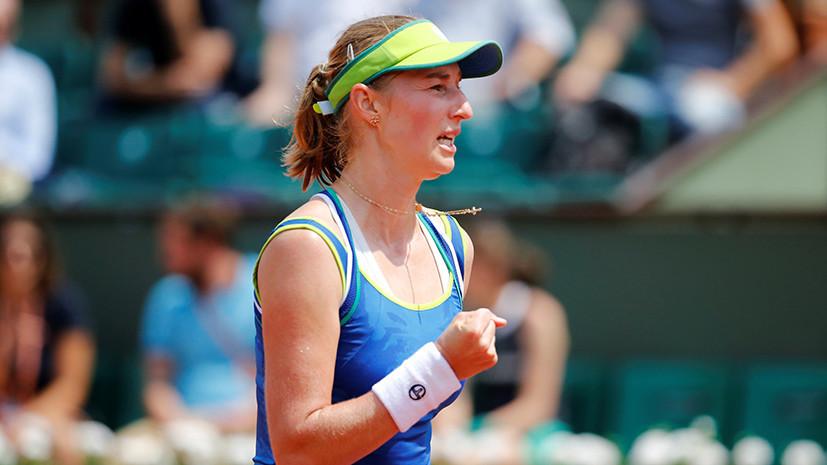 Макарова и Блинкова вышли во второй круг турнира WTA в Катаре