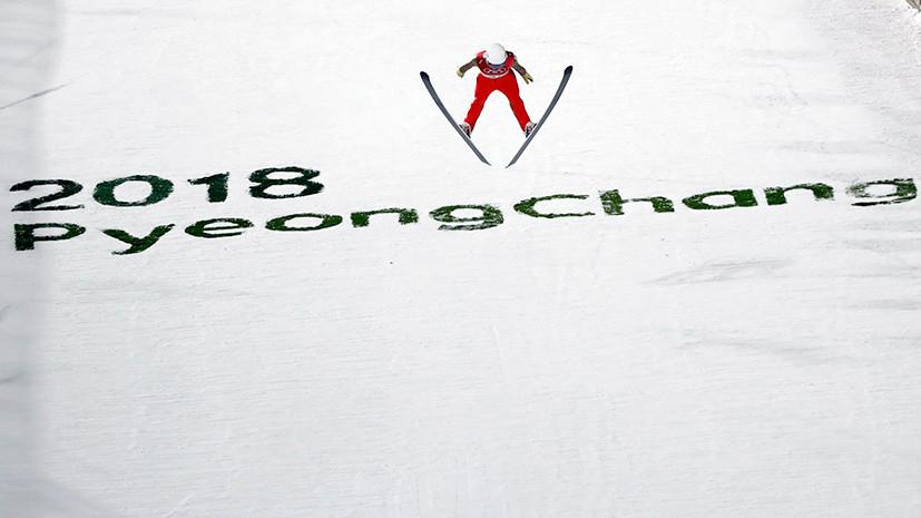 «Летающая лыжница» Аввакумова: конечно, рассчитывала на тройку, я же нормальный спортсмен