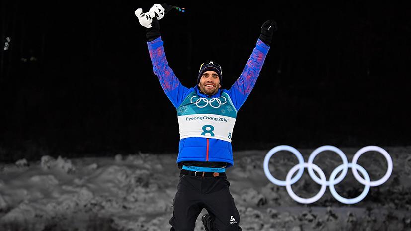 Фуркад: я считаю, что борьба с допингом — это не борьба конкретно против России
