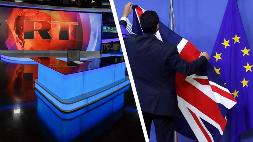 «Британские пиарщики недопиарили»: почему связанные с Соросом лоббисты обвинили RT во вмешательстве в брексит