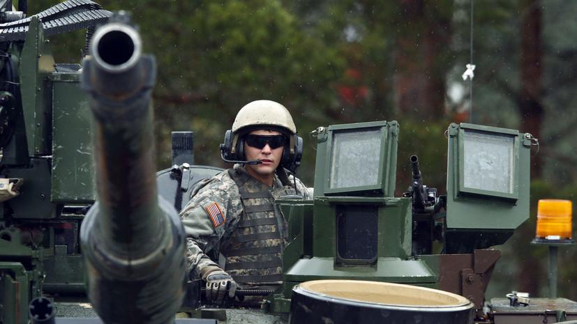 Континентальный размах: США собираются потратить $6,3 млрд на сдерживание России в Европе