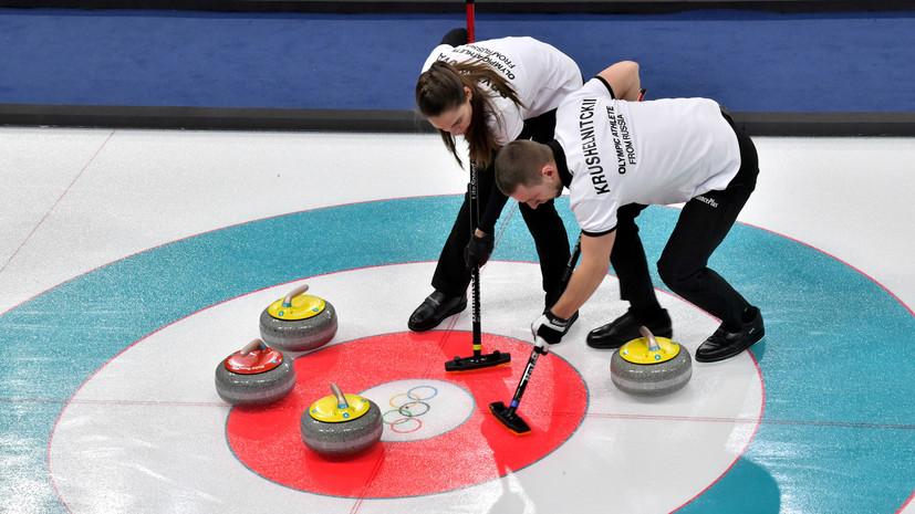 Сборная России завоевала бронзовую медаль в кёрлинге на Олимпиаде в Пхёнчхане