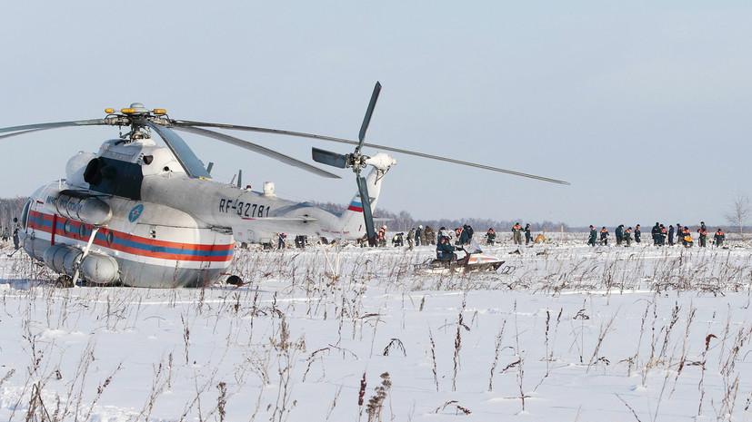 На месте крушения Ан-148 обнаружено почти 500 обломков самолёта и более 1,4 тыс. фрагментов тел