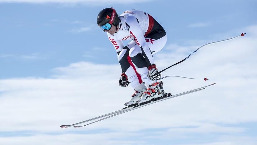Российский горнолыжник Трихичев доставлен в больницу после падения на ОИ-2018