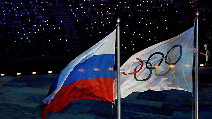 В МОК объяснили, как квоты не приглашённых на ОИ-2018 россиян переходили к другим спортсменам