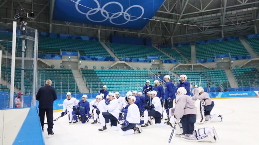 Тренер сборной Словении по хоккею сообщил, что команда собралась перед ОИ-2018 только в Южной Корее