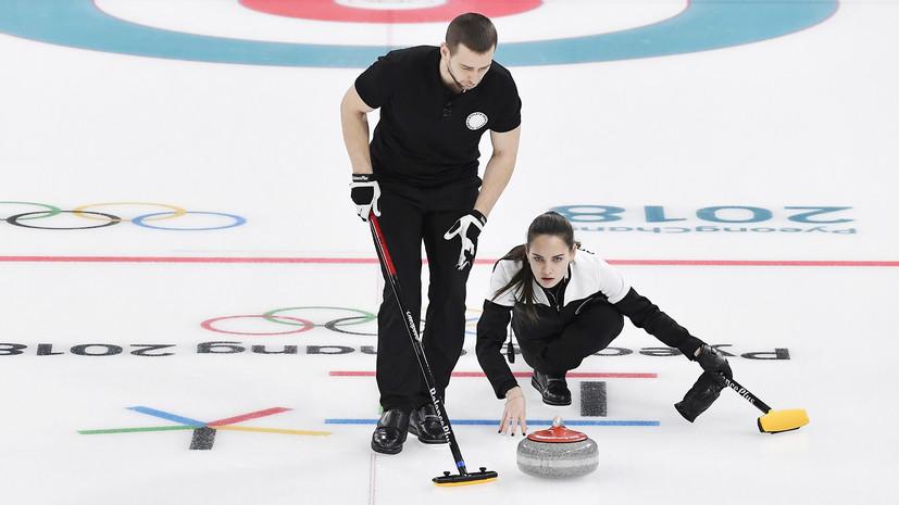 Медведев поздравил российских кёрлингистов с бронзой на ОИ-2018