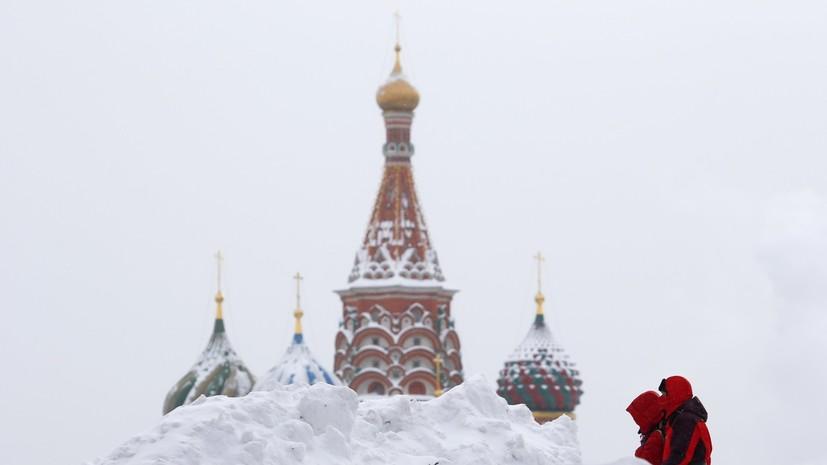 В Москве 13 февраля ожидается до -8 °С