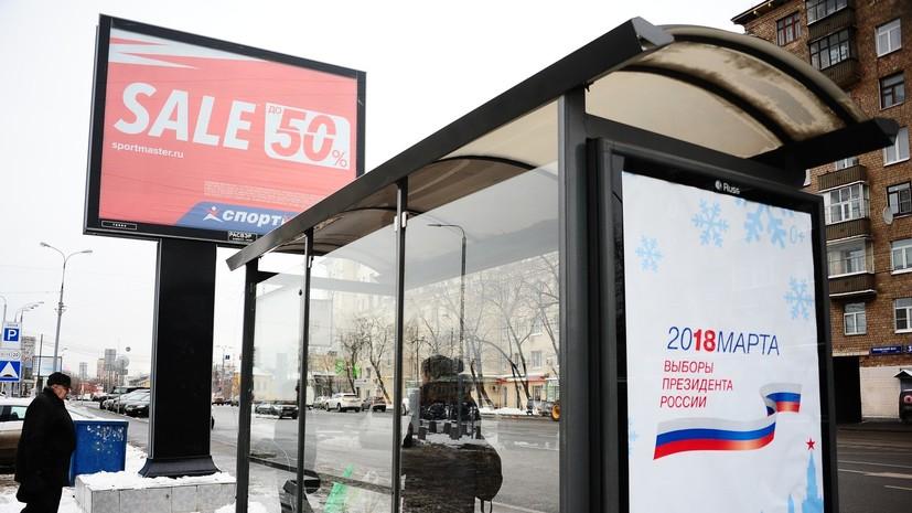 В ЦИК рассказали о возможности вести прямые трансляции с избирательных участков