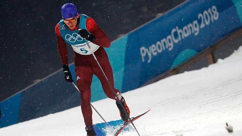Лыжники Большунов, Панжинский и Виценко вышли в четвертьфинал в спринте классическим стилем на ОИ-2018