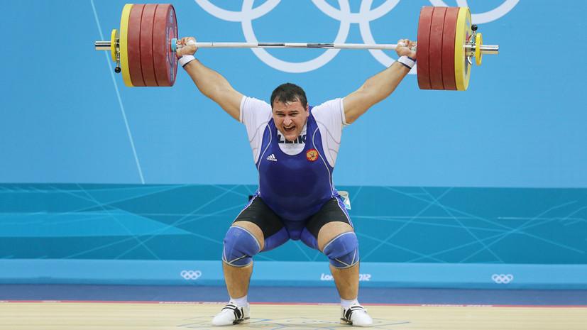 Сняты отстранения от выступлений с российских тяжелоатлетов Албегова и Чена