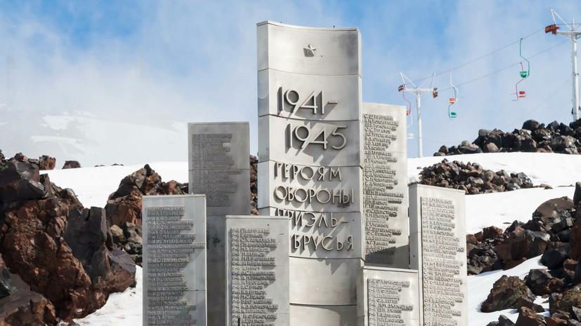 Как советские воины-альпинисты сбросили с вершины фашистские знамёна