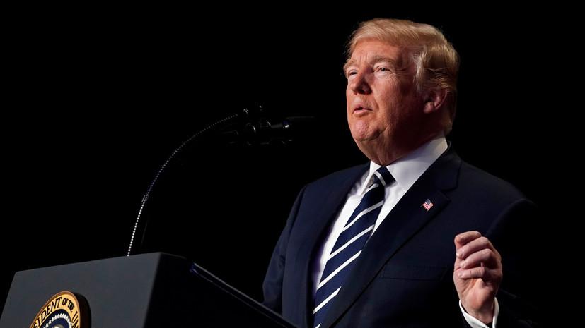 Трамп заявил о начале переговоров по DACA