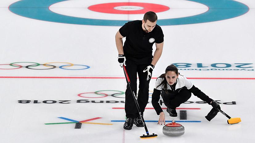«Один из лучших матчей в карьере»: Брызгалова и Крушельницкий выиграли первую олимпийскую медаль России в кёрлинге