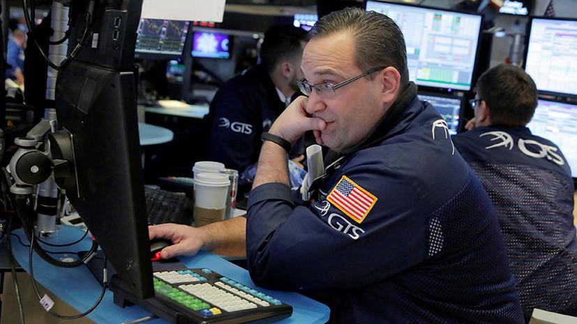 Тучи над Уолл-стрит: почему аналитики не исключают повторения обвала рынка акций США